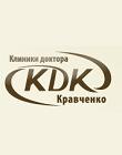Стоматология в Клинике доктора Кравченко