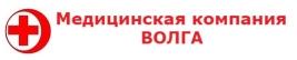 Медицинская компания Волга