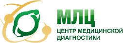 Центр медицинской диагностики МЛЦ на Медицинской