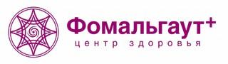 Центр здоровья Фомальгаут