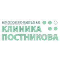 Клиника Постникова на Гагарина