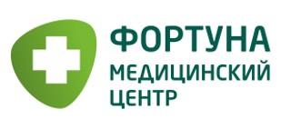 Медицинский центр Фортуна на Мехзаводе